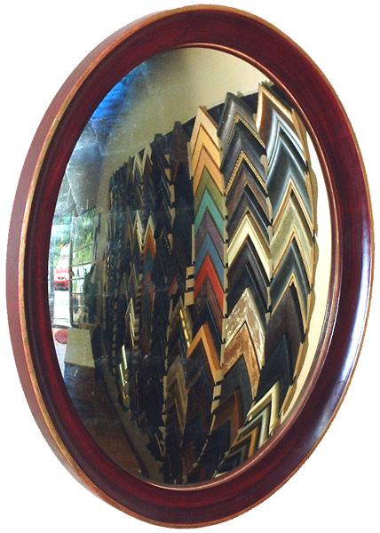 Miroir au atelier de dorure for Desire miroir miroir